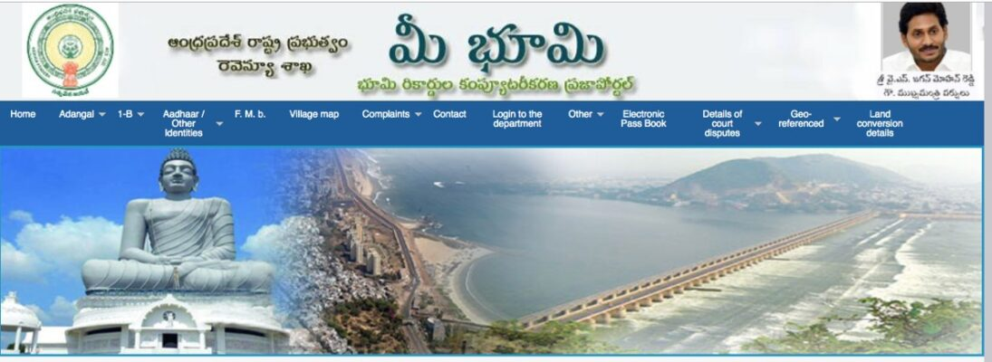 All you need to know about the Meebhoomi portal