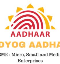 Udyog Aadhar Print | Steps To Get Udyog Aadhaar Print